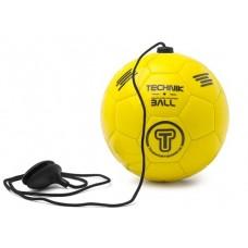 TECHNICAL BALL 971